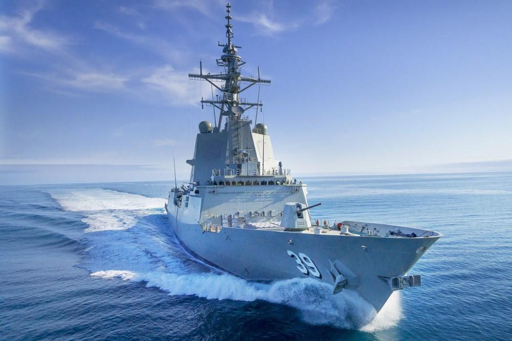 Australian Defence Ship